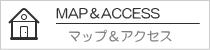 Graceマップ&アクセス